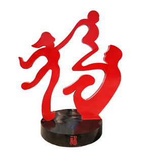 Chinese fu sculpture