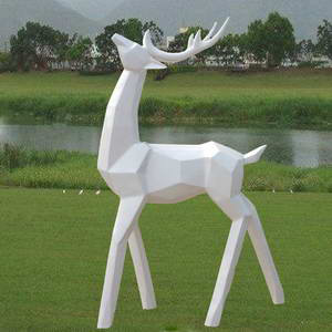 White modern sculpture